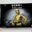 Golden Robot [NM] thumbnail 1