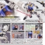 MG 1/100 (6628) Gundam RX-78-2 Ver 3.0 [Daban] thumbnail 6
