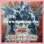 904 - Crossover Souls / Crossed Souls [CROS-JP] - Booster Box (JA Ver.) thumbnail 1