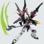MG 1/100 Gundam Deathscythe Hell TV ver.[Momoko] thumbnail 11
