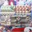 Murakumo Set / มุราคุโมะ เซต (VGT-EB01) thumbnail 1