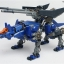 ZOIDS 1/72 Command Wolf LC & AC Barad Ver. thumbnail 2