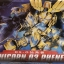 SD (394) RX-0 Unicorn Gundam 03 Phenex thumbnail 1