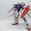 MG Strike Gundam thumbnail 8