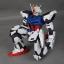 PG 1/60 Strike Gundam [Daban] thumbnail 11