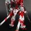 MG 1 / 100 (8806) Astray Red Frame [Daban] thumbnail 8