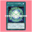 RC02-JP046 : The Seal of Orichalcos / Barrier of Oreichalcos (Super Rare) thumbnail 1
