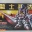 SD Knight Gundam + อาวุธเสริม [KD] thumbnail 1