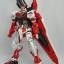 MG 1/100 (6601) Gundam Astray Red Frame Custom thumbnail 7
