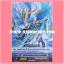 VG Fighter's Deck Holder Collection Vol.02 - Toshiki Kai & Hellfire Seal Dragon, Blockade Inferno+ PR/0161TH : อัศวินแห่งหมอกฝน, เบอร์นัลโด้ (Mist Rain Knight, Bernardo) thumbnail 4