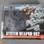 1/144 System Weapon 002 [Daban] thumbnail 3