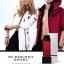 น้ำหอมเซ็ตคู่ Burberry Sport Set for Men and Women Eau de Toilette Spray 75 ml thumbnail 2