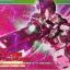 HG OO (34) 1/144 GN-004 Gundam Virtue Trans-am Mode thumbnail 1