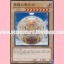 GAOV-JP002 : Hieratic Seal of the Sun Dragon Overlord (Common) thumbnail 1