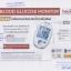 เครื่องตรวจวัดน้ำตาลในเลือด Blood glucose monitor / เบาหวาน Beurer Glucometer รุ่น GL44 thumbnail 16