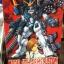 HG WING 1/100 Heavy Arms Custom thumbnail 2
