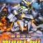 SD Blu Duel Gundam thumbnail 1
