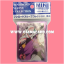 VG Sleeve Collection Mini Vol.162 : Iwatooshi 60ct. thumbnail 1