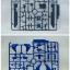 [BT] WeiBritter / Super Robot Wars Original Generation thumbnail 3