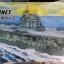 1/700 CV-8 USS HORNET thumbnail 1