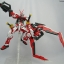 MG 1/100 (6601) Gundam Astray Red Frame Custom thumbnail 12