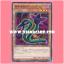 MACR-JP010 : Predaplant Darling Cobra / Predator Plants Darling Cobra (Common) thumbnail 1