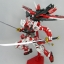 MG 1/100 (6601) Gundam Astray Red Frame Custom thumbnail 11