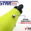 UA 1631 Plug in Electric Grinder [Ustar] thumbnail 4