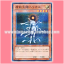 AT01-JP002 : Helios - The Primordial Sun / Primordial Sun Helios (Normal Parallel Rare) thumbnail 1