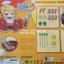 เตาปิ้งบาร์บีคิวของเด็กเล่น อาหารเด้งได้ thumbnail 2