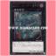 PHSW-JP043 : Evolzar Laggia / Evolkaiser Laggia (Ultimate Rare) thumbnail 1