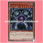 GS06-JP008 : Caius the Shadow Monarch / Gaius the Wicked Emperor (Common) thumbnail 1