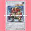 VP14-JPA04 : Superheavy Samurai Ogre Shutendoji / Superheavy God Oni Shutendo - G (Secret Rare) thumbnail 1