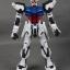 PG 1/60 Strike Gundam [Daban] thumbnail 8