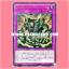 MVP1-JP027 : Morphing Clay Fortress (Kaiba Corporation Ultra Rare) thumbnail 1