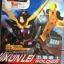 SD Blitz Gundam + Base [DIY] thumbnail 1