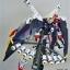 MG Crossbone Gundam X-1 Full Cloth thumbnail 12
