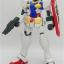 HG OO (45) 1/144 GN-000 O Gundam thumbnail 2