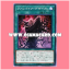 DBDS-JP008 : Vampire Desire (Common) thumbnail 1