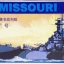 1/2000 MISSOURI thumbnail 1