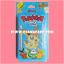Pokémon BW Sticker Version 1 / สติ๊กเกอร์โปเกมอน (เวอร์ชั่น 1) + สมุดสะสมสติ๊กเกอร์โปเกมอน (Pokémon Sticker Album) thumbnail 5