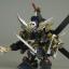 Non Scale BB Musha Crossbone Gundam Blue Ver. thumbnail 2