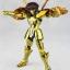 Cloth Myth EX Libra Dohko [Star Model] thumbnail 8
