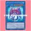 SECE-JP044 : Nekroz of Gungnir / Necloth of Gungnir (Secret Rare) thumbnail 1