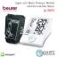 เครื่องวัดความดันโลหิต ที่ต้นแขน Beurer Upper arm Blood Pressure Monitor รุ่น BM70 thumbnail 1