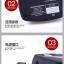 Mini Air Compressor R-201 thumbnail 4