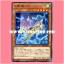 CIBR-JP030 : Mecha Phantom Beast Raiten (Rare) thumbnail 1