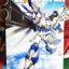 [BT] WeiBritter / Super Robot Wars Original Generation thumbnail 2