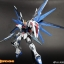 MG 1/100 (6650) Freedom Gundam Ver. 2.0 [Daban] thumbnail 9