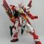 MG 1/100 (6601) Gundam Astray Red Frame Custom thumbnail 5